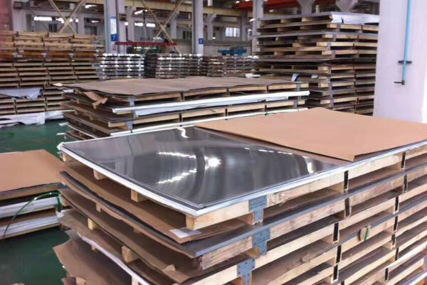 Stainless Steel 904L Plates Supplier